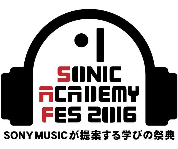 SAF2016_logo